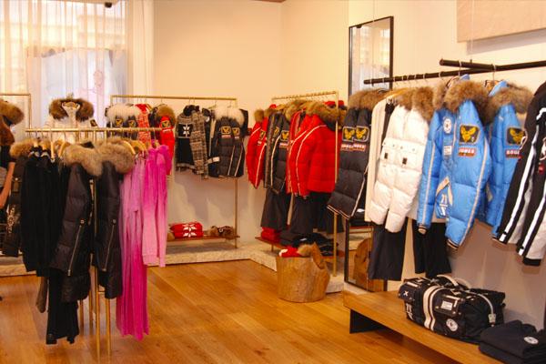 Магазин Элитной Женской Одежды Доставка